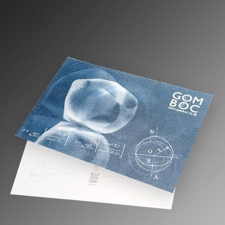 Gomboc 3D Postcard Movement Animation