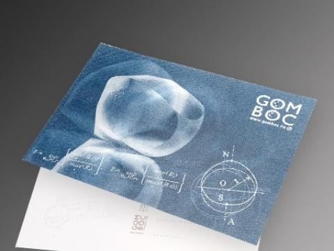 Gomboc 3D Postcard